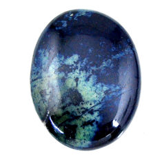 Natural 18.10cts swedish slag blue cabochon 27x20 mm oval loose gemstone s19272