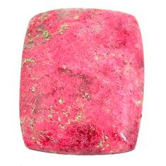 Natural 29.30cts thulite pink cabochon 25x20 mm octagan loose gemstone s22251