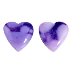 Natural 7.40cts tiffany stone purple 11x11 mm heart pair loose gemstone s19577