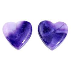 Natural 10.15cts tiffany stone purple 13.5x13.5 mm pair loose gemstone s19553