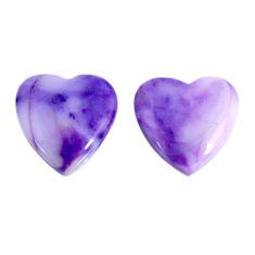 Natural 10.15cts tiffany stone purple 13.5x13mm heart pair loose gemstone s19578