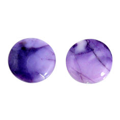 Natural 8.10cts tiffany stone purple 13x13 mm round pair loose gemstone s19563