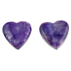 Natural 11.20cts tiffany stone purple 14x13.5 mm loose pair gemstone s16911