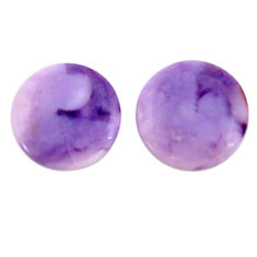 Natural 10.15cts tiffany stone purple 14x14 mm round pair loose gemstone s18919