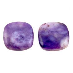 tiffany stone purple 15.5x15.5mm loose pair gemstone s16881