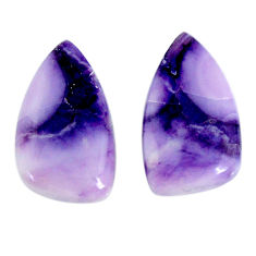 Natural 9.45cts tiffany stone purple 17.5x10 mm fancy pair loose gemstone s19558