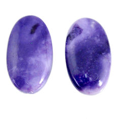 Natural 10.15cts tiffany stone purple 17.5x10 mm oval pair loose gemstone s19554
