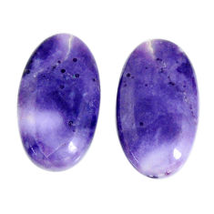 Natural 10.10cts tiffany stone purple 17.5x10 mm oval pair loose gemstone s19573