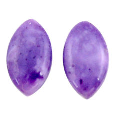 Natural 10.10cts tiffany stone purple 17x10 mm pair loose gemstone s18918