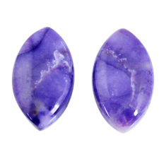 Natural 9.20cts tiffany stone purple 17x10mm marquise pair loose gemstone s19569