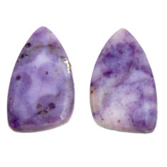 Natural 10.10cts tiffany stone purple 18.5x11 mm loose pair gemstone s16916