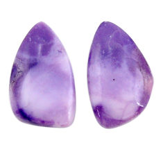 Natural 10.15cts tiffany stone purple 18x11 mm fancy pair loose gemstone s18902