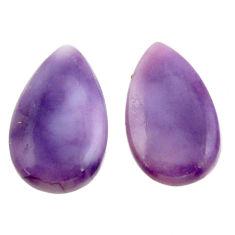 tiffany stone purple 19x11 mm loose pair gemstone s16882