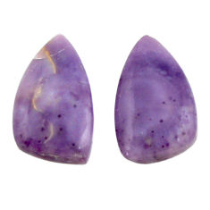 Natural 12.35cts tiffany stone purple 19x11 mm loose pair gemstone s16912