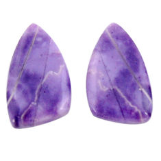 Natural 10.30cts tiffany stone purple 19x11 mm pair loose gemstone s18914