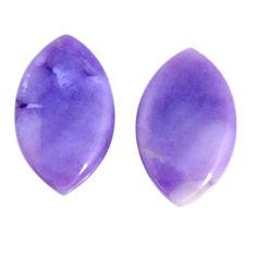 Natural 9.15cts tiffany stone purple 19x11.5 mm pair loose gemstone s19571