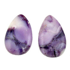 Natural 12.25cts tiffany stone purple 19x12 mm loose pair gemstone s16907