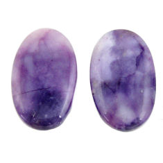 Natural 12.40cts tiffany stone purple 20x12 mm loose pair gemstone s16883