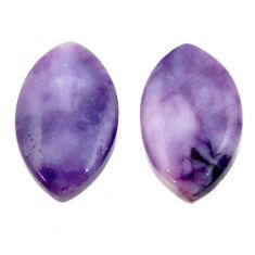 Natural 14.45cts tiffany stone purple 20x12 mm loose pair gemstone s16891