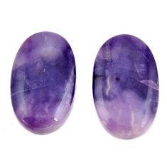 Natural 15.10cts tiffany stone purple 20x12 mm loose pair gemstone s16898