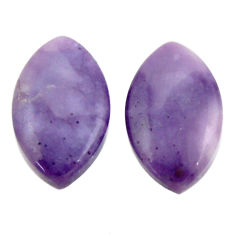 Natural 13.25cts tiffany stone purple 20x12 mm loose pair gemstone s16900
