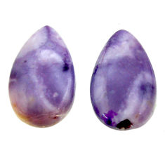 Natural 14.45cts tiffany stone purple 20x12 mm loose pair gemstone s16905