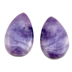 Natural 12.40cts tiffany stone purple 20x12 mm loose pair gemstone s16908