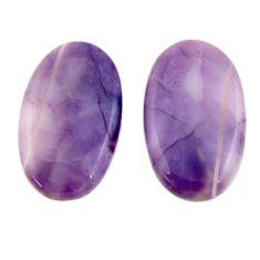 Natural 12.40cts tiffany stone purple 20x12 mm loose pair gemstone s16913