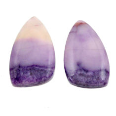 Natural 14.20cts tiffany stone purple 20x12 mm loose pair gemstone s16917
