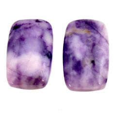 tiffany stone purple 20x12 mm loose pair gemstone s16918
