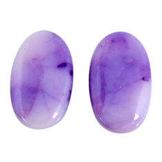Natural 13.15cts tiffany stone purple 20x12 mm oval pair loose gemstone s19572