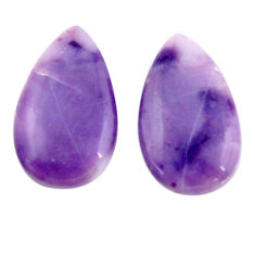 Natural 11.30cts tiffany stone purple 20x12 mm pair loose gemstone s18910
