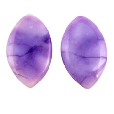 Natural 10.30cts tiffany stone purple 20x12 mm pair loose gemstone s18920