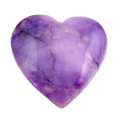 Natural 11.30cts tiffany stone purple 21x21 mm heart loose gemstone s18481