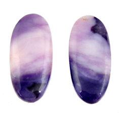 tiffany stone purple 22x10 mm loose pair gemstone s16888