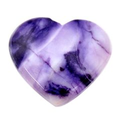 Natural 15.10cts tiffany stone purple 22x18.5 mm heart loose gemstone s18485