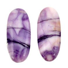 Natural 15.15cts tiffany stone purple 25x10 mm loose pair gemstone s16920