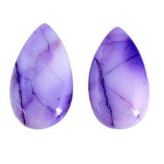 Natural 9.35cts tiffany stone purple cabochon 17x9 mm pair loose gemstone s19570