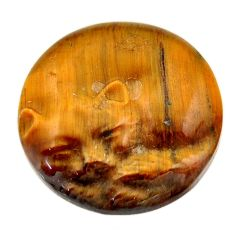 Natural 27.15cts tiger's eye brown carving 25x25 mm fancy loose gemstone s18290