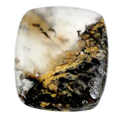 Natural 26.30cts tiger dendritic opal yellow 25x21 mm loose gemstone s20280