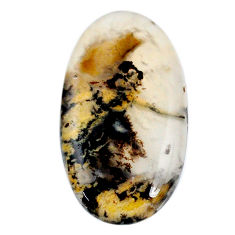 Natural 24.45cts tiger dendritic opal yellow 31x17 mm oval loose gemstone s20261