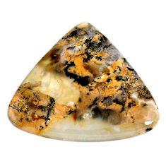 Natural 32.35cts tiger dendritic opal yellow 35x30mm heart loose gemstone s20255