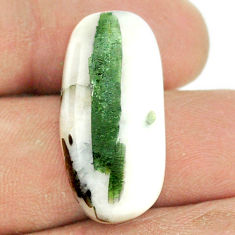 Natural 29.45cts tourmaline in quartz green 27x13 mm fancy loose gemstone s22135