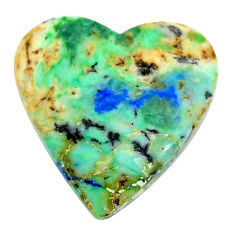 Natural 21.30cts turquoise azurite cabochon 21x20mm heart loose gemstone s21312