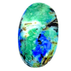 Natural 24.45cts turquoise azurite cabochon 26x15 mm oval loose gemstone s21301