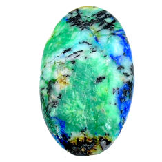 Natural 18.10cts turquoise azurite cabochon 26x15 mm oval loose gemstone s21305