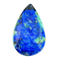Natural 16.30cts turquoise azurite green 22.5x12.5 mm pear loose gemstone s18517