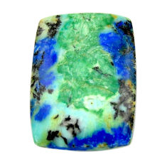 gemstone s18509