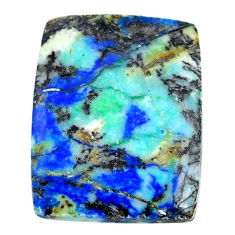 Natural 30.15cts turquoise azurite green 24x19 mm octagan loose gemstone s21299