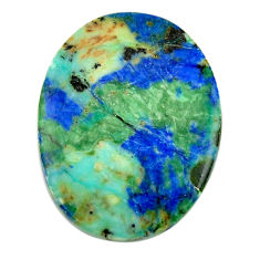 Natural 27.35cts turquoise azurite green 28x21 mm oval loose gemstone s18511